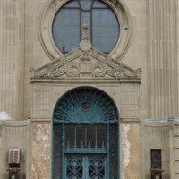 Cudahy  Library Door and Window