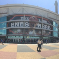 Outside of the Alamodome