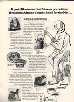 New Yorker 9.9.74. Altman chinese porcelain ad07142013_0000.jpg